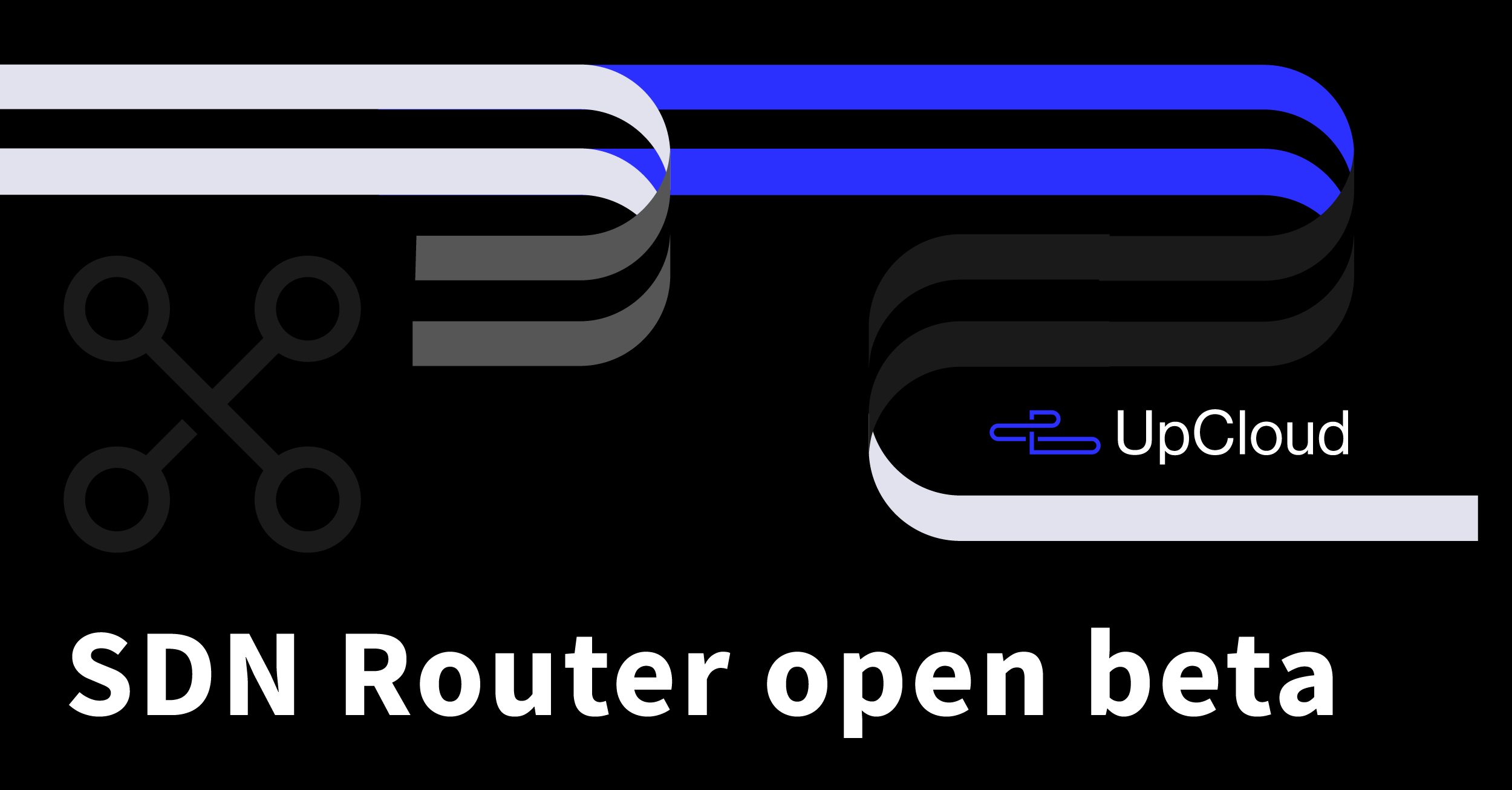 SDN Router open beta